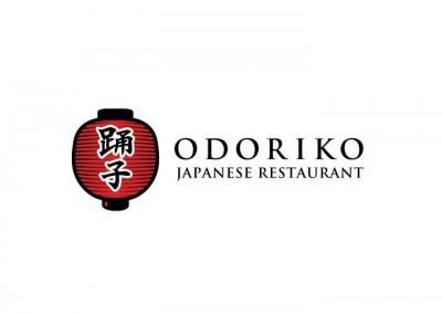 踊子レストラン【スマホサイト】